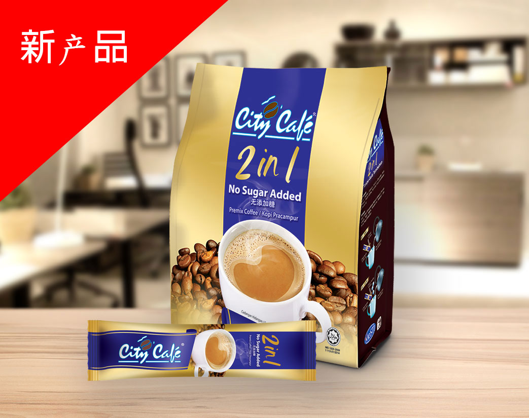 2 in 1 Instant coffee product image